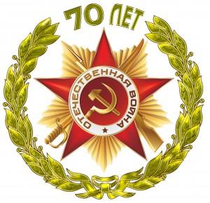 70_let