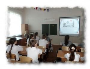 сталинрад
